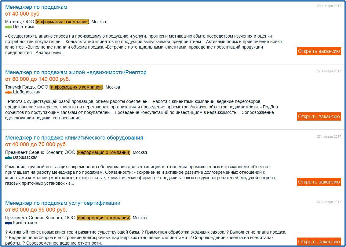 Обязанности администратора казино cleo для казино самп рп 0.3.7
